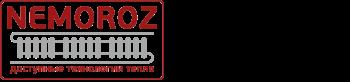 NEMOROZ.RU- купить газовые котлы, радиаторы отопления в г. Казань по низким ценам. Ремонт газовых котлов в Казани, монтаж систем отопления.